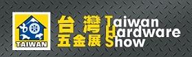 http://www.hardwareshow.com.tw/home/main_cht.asp